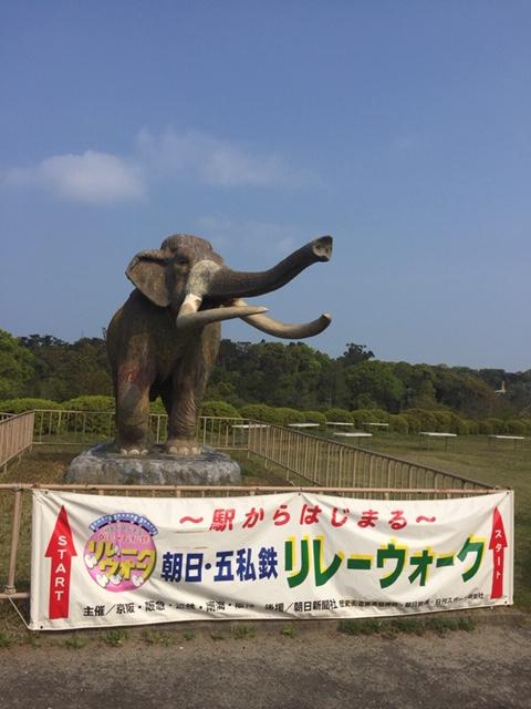 Misaki_2